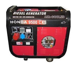 Купить дизельный генератор Honda